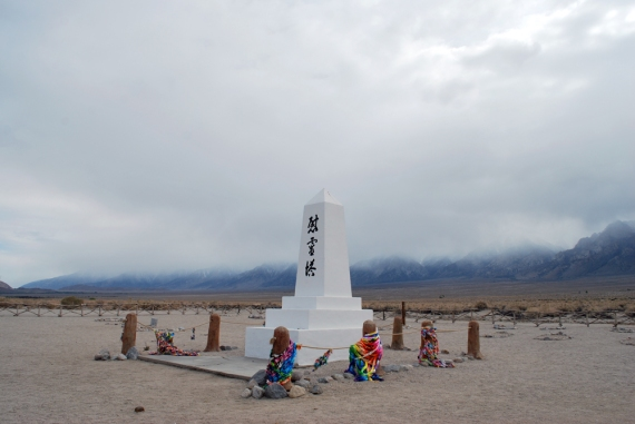 souls tower at manzanar